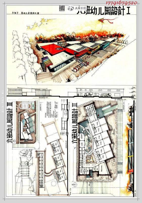 大禹手绘学员优秀建筑快题方案效果图