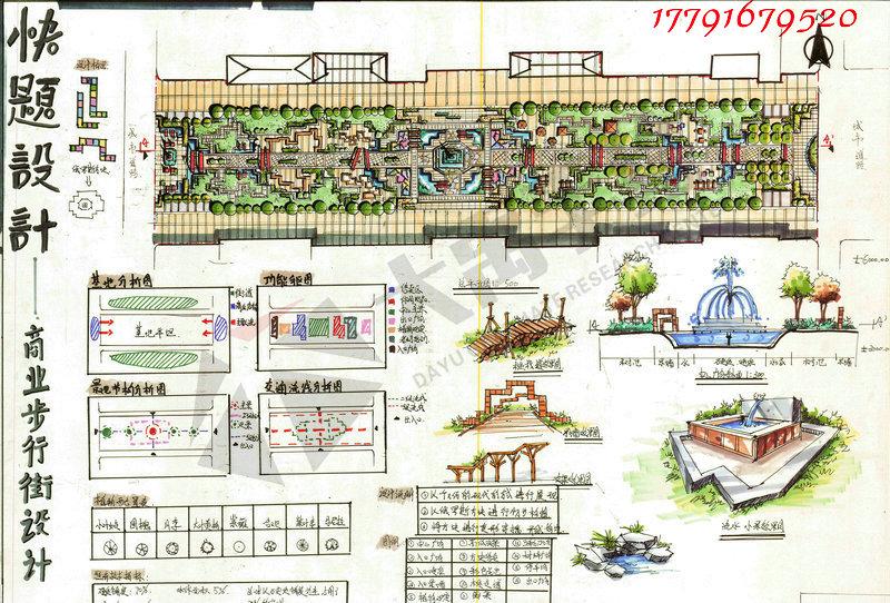 西安景观手绘培训,寒假手绘培训,大禹手绘权威培训机构