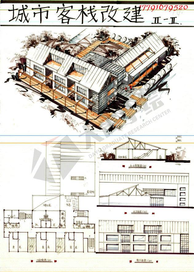 武汉手绘培训,武汉建筑手绘,武汉景观考研培训