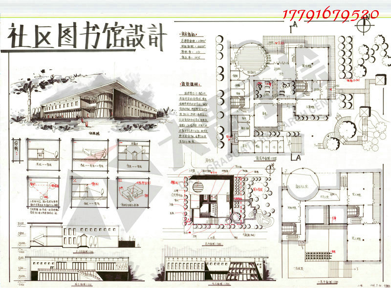 建筑手绘培训,重庆景观手绘培训,专业手绘培训