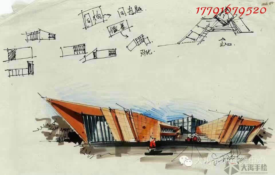 优秀建筑手绘快题方案设计