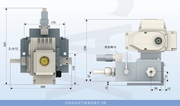 qzb球阀型自动补气装置外形尺寸图及特点图片