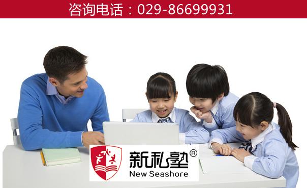 西安幼儿学英语培训哪家教学质量好、日语外教