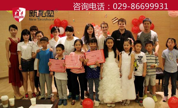 西安幼儿英语培训哪个好?幼儿英语培训班