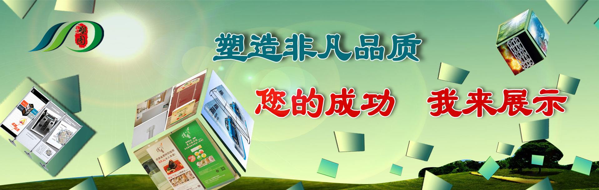 http://sem.g3img.com/g3img/wolongsutu/c2_20170310153756_50023.jpg