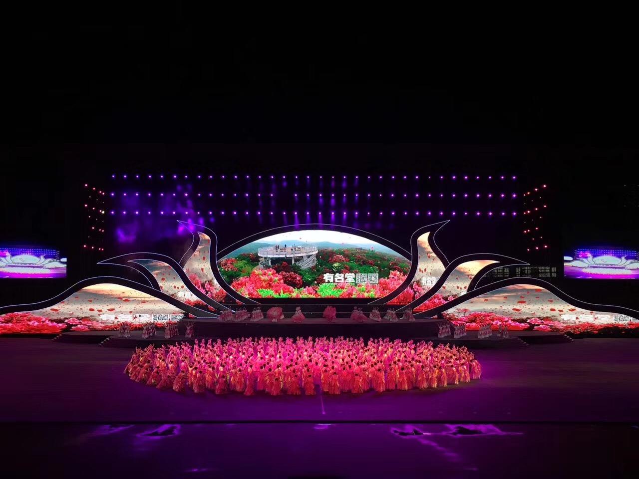 舞美专业面料舞台设计、活动策划、舞台设备租家纺动力胚布图片