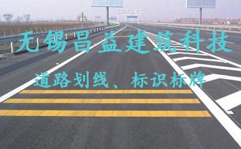 http://www.zgmaimai.cn/jiaotongyunshu/166407.html