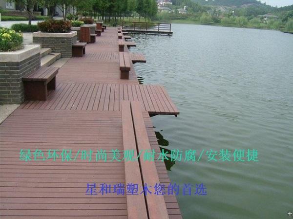 黄山塑木栏杆每平方价格 到江苏星和瑞欢迎加了解
