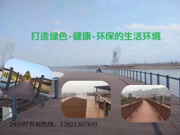 上海塑木空心地板费用 厂家批发欢迎在线了解