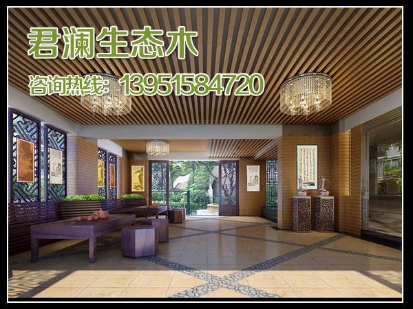 无锡方木格栅吊顶生态木环保材料品牌