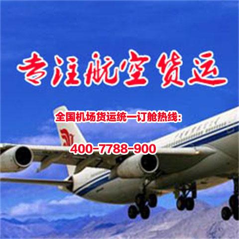 河北航空飞机图片
