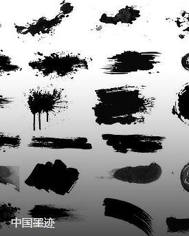 图片标签:水墨素材图片 水墨 黑白 中国画 素材 中国风 写意 设计 psd图片