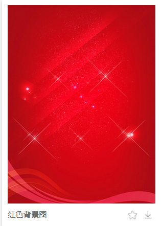 红色背景图片素材欣赏