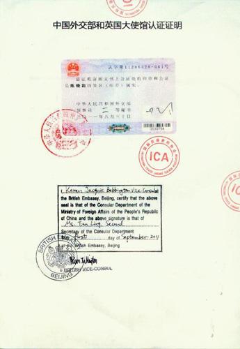 上海交通大学,西安交通大学,天津外国语大学,河北师范大学,青岛大学