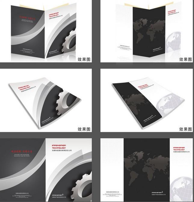 万江公司目录设计印刷,产品说明书排版印刷,道滘画册设计印刷图片