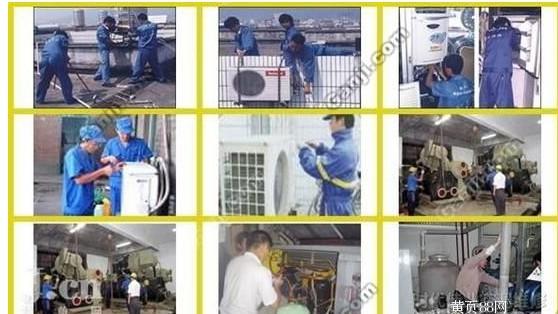 西安格力空调移机电话,专业公司就选宏达