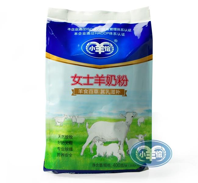 喝小羊倌羊奶,女人皮肤好