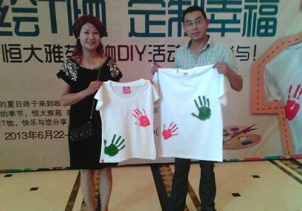 企业商讯  西安暖场创意手绘t恤活动,西安 澜海庆典为您策划承办!