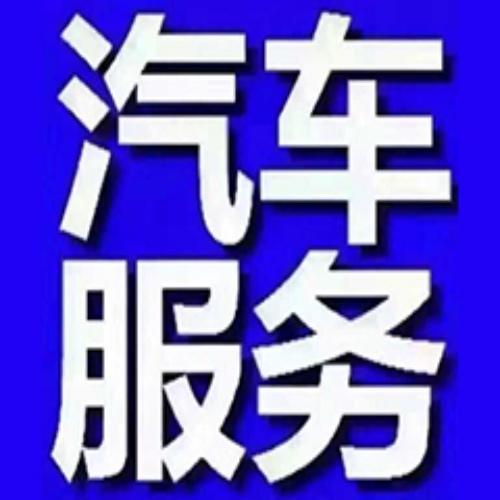 银川兴庆区汽车小包围改装兴邦海宁专业品牌改装服务