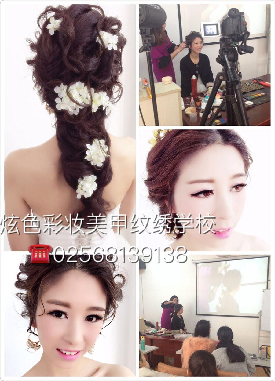 南京江宁炫色化妆学校拥有的设施详情请致电沟通