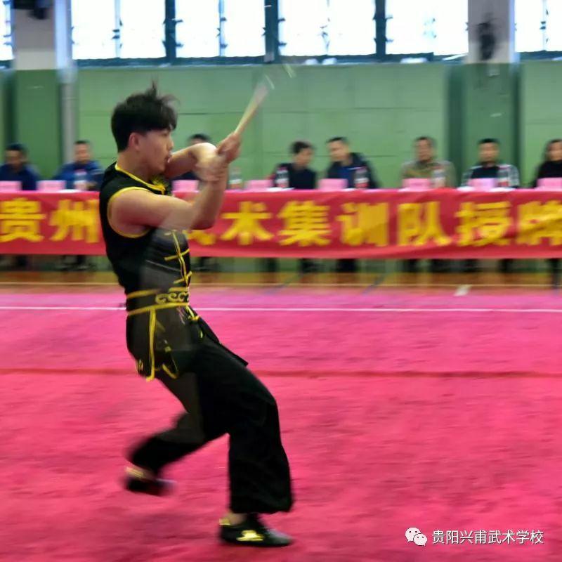 贵州省武术集训队授牌仪式