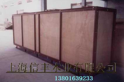 上海电机柜木箱哪家比较专业-信丰木业有限公司