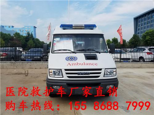 120救护车多少钱一辆