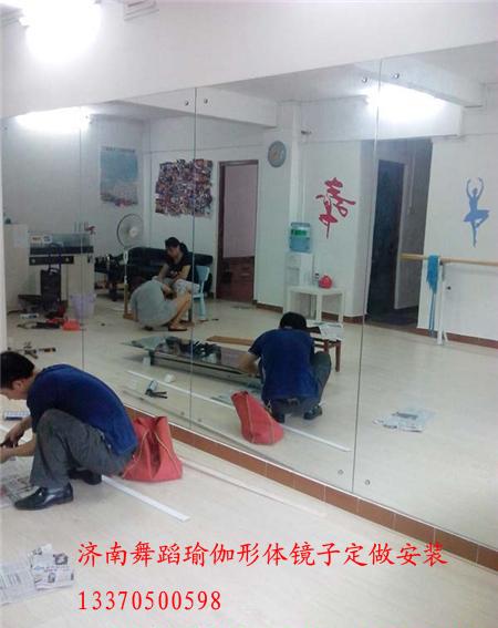 济南济阳专业定做舞蹈室移动镜子|长清商河幼儿园老年