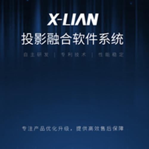 http://sem.g3img.com/g3img/xiangzhengkeji1/c2_20180423113234_93688.png