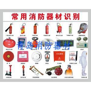 青岛多数社区计划建微型消防站配消防器材13969805758