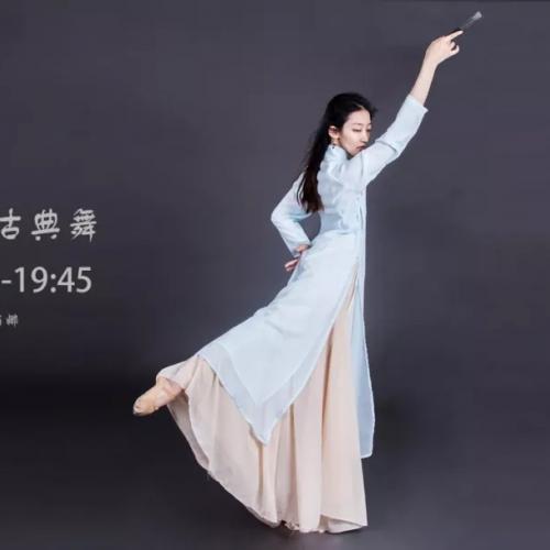 逍遥舞境古典舞系统班-基训元素-扎实基本功