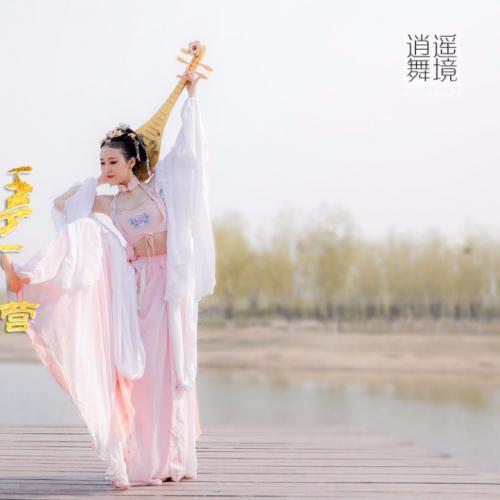 逍遥舞境古典舞敦煌特色周-敦煌壁画上的仙女