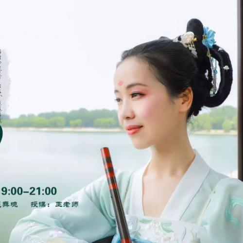 古典舞师资班3-6个月集中学习打造专业舞者