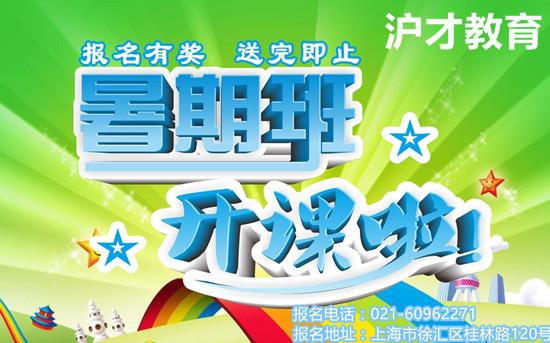 上海宝山初一学生语文暑期一对一辅导去哪好\/