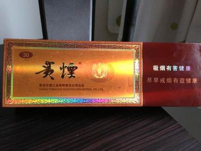 中国梦钓鱼岛香烟收黄金叶天下和天下中华烟