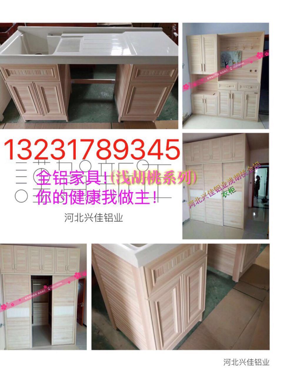特别是板式家具都是需要靠三合一的接件来组装起来的,需要众多排孔位