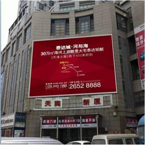 洛阳户外广告牌制作注意事项有六点您知道吗 洛阳广告公司哪家好