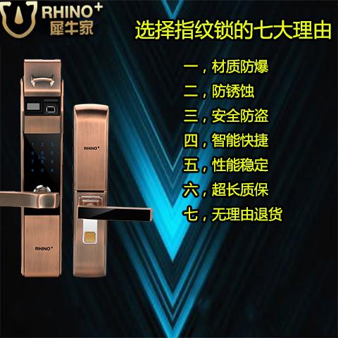 http://sem.g3img.com/g3img/xiniujia/c2_20190425095815_18022.jpg