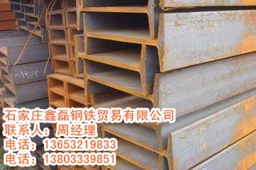 工字钢一混凝土组合结构发展很快