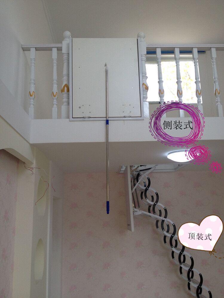 供应北京阁楼楼梯装修效果图