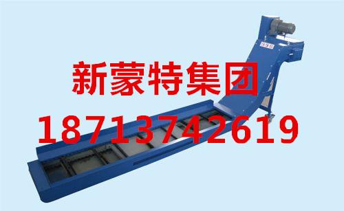 日本山崎马扎克机床链板输送机