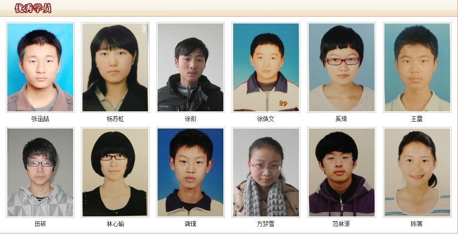 扬州高考复读就来南京天元高考复读班