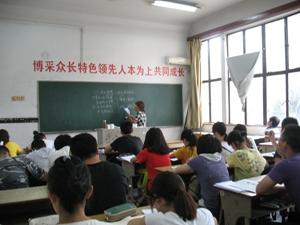 南京考上复读重点高中好,排名成绩高中历年凤台中考图片