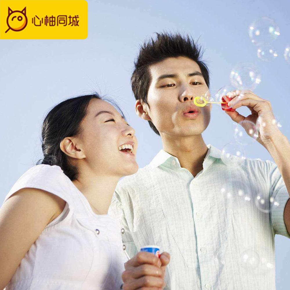 滨城区婚恋咨询的方法,来新柚传媒学习快乐沟通