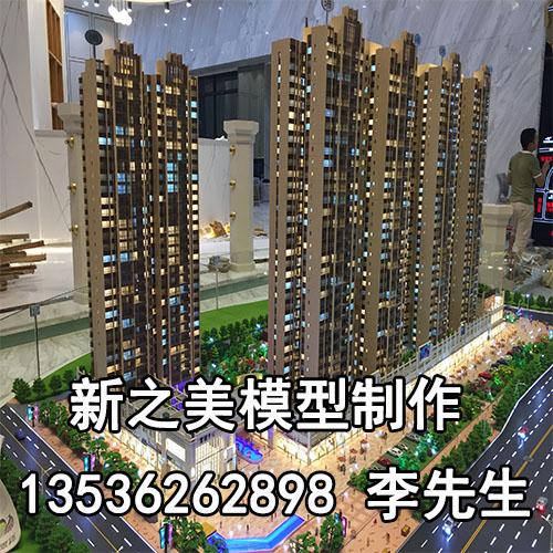 房地产沙盘模型 模型设计制作 揭阳专业模型制作公司图片
