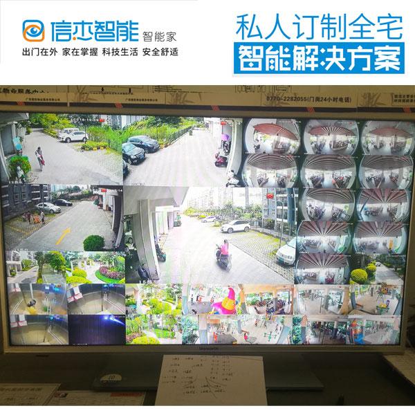 广西防城港监控安装-智能化工程-监控摄像头