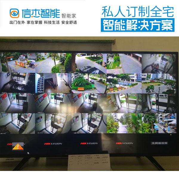 防城港远程视频监控-安防监控系统-闭路监控系统