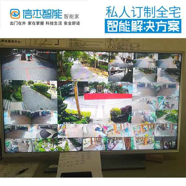 防城港远程视频监控公司-网络视频监控-信杰智能