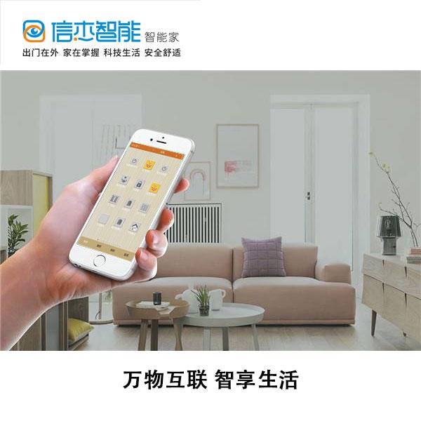 防城港智能家居-智能窗帘系统-智能安防设计安装