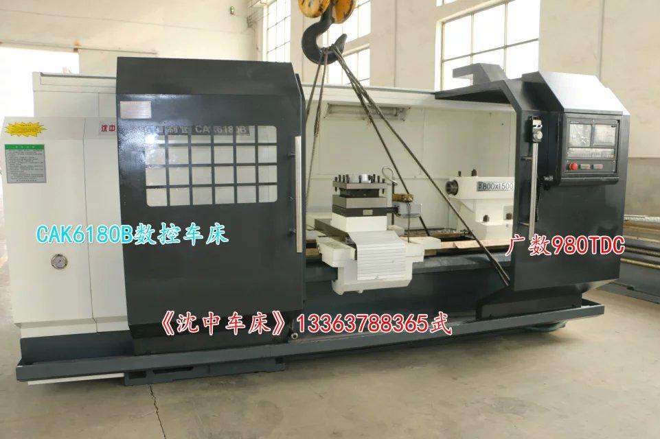 数控机床生产厂家直供cak系列车床 稳定性好的车床